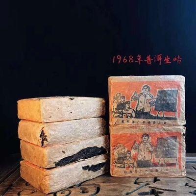 1968年勐海普洱陈年生茶普洱茶砖500克包邮60年代普洱熟茶老茶头