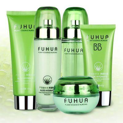 补水保湿滋润五件套套装面部护理水乳液护肤品