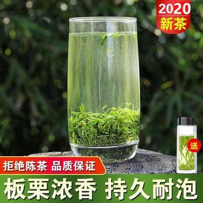 【买一斤送半斤】2020新茶高山云雾绿茶日照足浓香耐泡绿茶叶散装