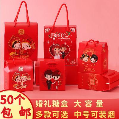 糖盒结婚喜糖盒礼盒装婚礼2019新款包装盒中国风中式创意喜糖袋子