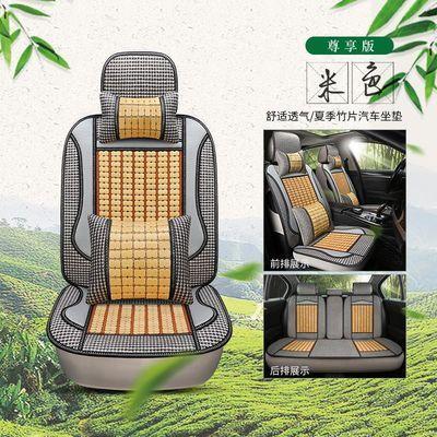 夏季竹片座套凉席凉垫新金杯T30T32T20T22单排双排货车2/5座坐垫