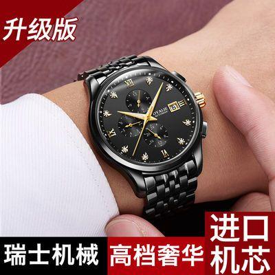 瑞士正品名牌欧亚利手表男士机械表款全自动防水钢带夜光商务名表