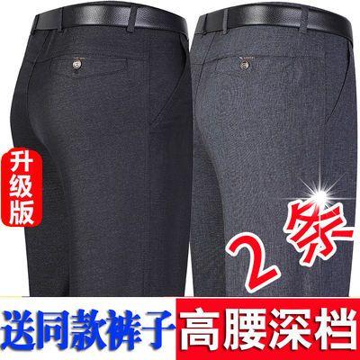 新款新品春夏季中年男士休闲裤薄款宽松直筒中老年男装长裤西裤爸
