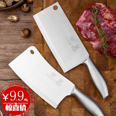 菜刀家用德国工艺锋利免磨不锈钢切片刀砍骨厨师专用厨房刀具套装
