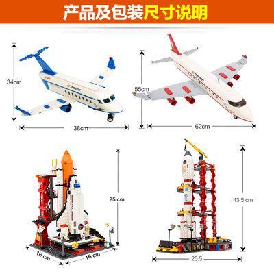 2020新款乐高积木火箭玩具航天飞机模型城市军事汽车拼装男孩礼物