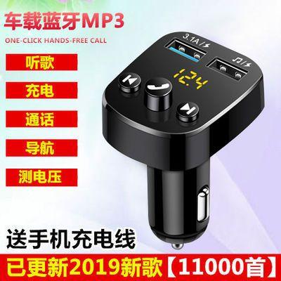 爆款无损音质车载蓝牙MP3播放器汽车音乐U盘播放器双USB免提电话