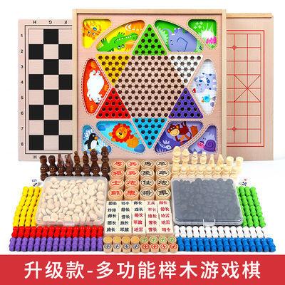 2020新款儿童五子棋飞行棋跳棋多功能桌面游戏棋益智玩具木制象棋