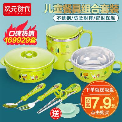 儿童不锈钢碗餐具小孩学吃饭防摔注水碗婴幼儿保温碗勺叉筷子套装