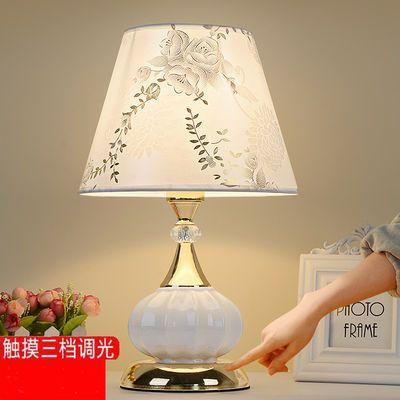 爆款优质超赞触摸LED调光温馨浪漫婚庆喂奶学习暖光台灯卧室床头