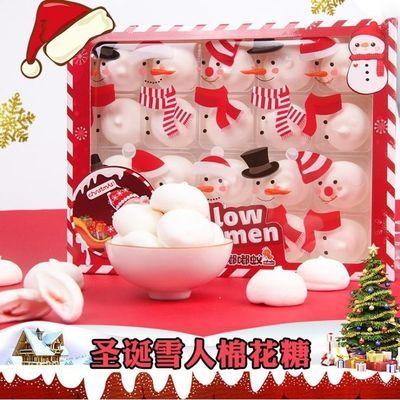 圣诞节创意礼物圣诞糖雪人夹心软糖盒装棉花糖圣诞糖果少女心糖果