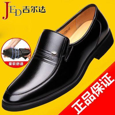 吉尔达鞋子男士商务正装皮鞋男休闲鞋老爹鞋夏季镂空洞洞鞋男皮鞋