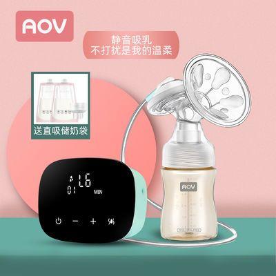香港安姆特电动吸奶器全自动孕产妇挤奶器大吸力静音吸乳器无痛