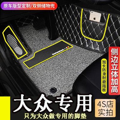2016上海大众朗逸2015老款2014新款2013专用全包围16汽车脚垫车垫