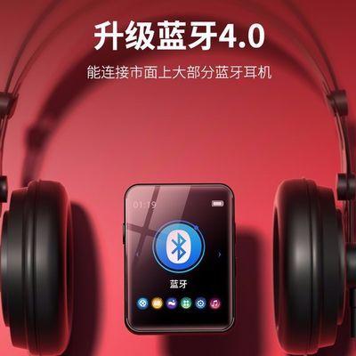 新款炳捷X1全屏触摸蓝牙mp3播放超薄迷你学生MP4随身听便携小型播