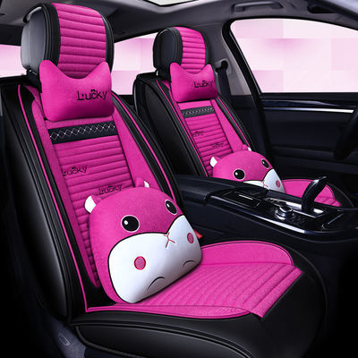 汽车坐垫四季通用夏季全包透气奔腾B30x40B50B70B80专用座套