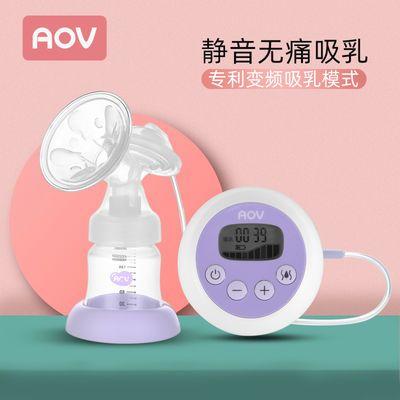 AOV 电动吸奶器锂电池充电款自动吸乳器静音无痛带带奶瓶