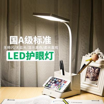 爆款LED护眼书桌台灯国AA级儿童小学生学习卧室床头插电式充电写