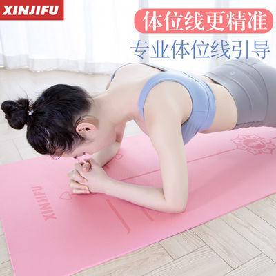 2020新款瑜伽垫初学者防滑愈加毯仰卧起坐垫男女运动健身垫子地垫