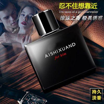 古龙香水男士清新自然持久留香引迷人香水男士礼物学生女士