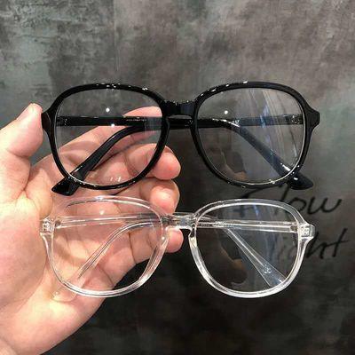 倪妮同款眼镜框近视透明平光镜女大脸超轻圆脸显瘦文艺潮素颜镜男