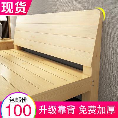 实木床1.5米松木双人床1.8米经济型现代简约出租房简易1mm单人床