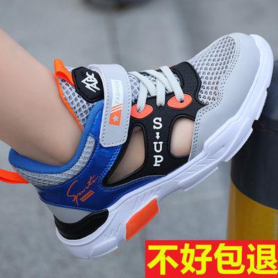 ABC男童鞋子夏季透气网面儿童运动鞋镂空网鞋中大童男孩宝宝凉鞋