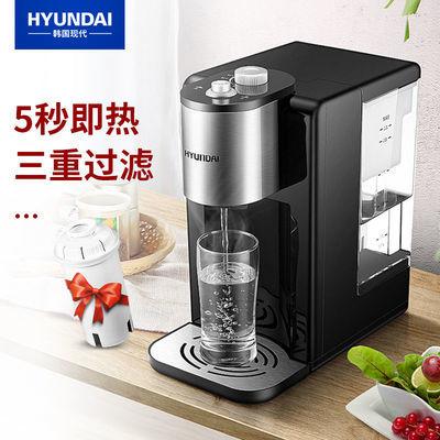 韩国现代即热式饮水机家用台式小型全自动智能桌面迷你过滤饮水器