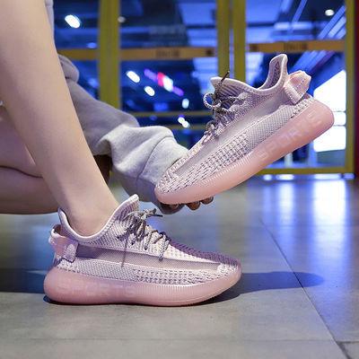 2020春夏新百搭韩版飞织网面鞋透气运动鞋女学生平底跑步休闲鞋FX