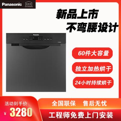 松下2RN嵌入式消毒烘干家用强洗抽屉式全自动洗碗机包安装特价8套