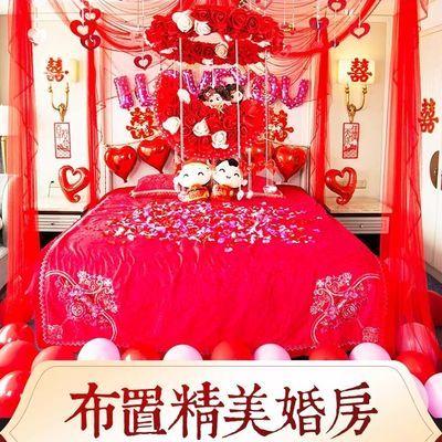 创意婚房浪漫婚礼结婚装饰拉花婚庆用品大全套装卧室女方新房布置