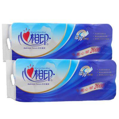 心相印卫生卷纸实芯厕所纸妇婴用纸巾木浆纸加厚4层2000克10卷/提