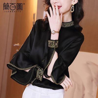 黑色仿真丝衬衫女长袖2020新款春夏装洋气荷叶边缎面桑蚕丝上衣