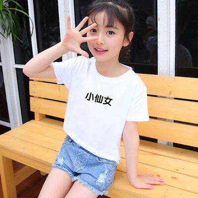 5女孩7夏装8儿童9短袖10女童6到12岁秋季11中长款T恤13小学生卫衣