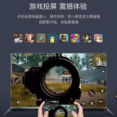 新款新品腾讯四核4K高清同屏器苹果安卓通用手机电视投屏器投影仪