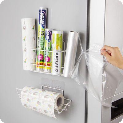 厨房置物架保鲜膜收纳架冰箱侧壁挂架卫生间纸巾置物架卷纸巾架子