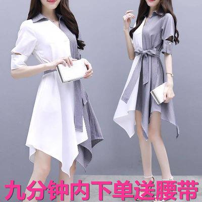 裙子女夏季2020新款冷淡风中长款大码宽松条纹拼接不规则连衣裙女