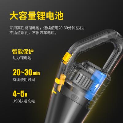 新款新品车载吸尘器车用家用大功率无线充电车里车内户外两用手持