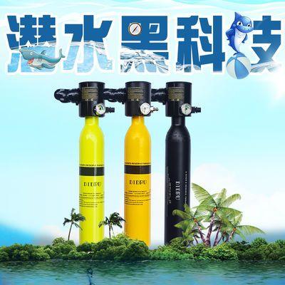 呼吸器潜水小气瓶小水肺潜水氧气罐浮潜三宝深潜装备水下潜水装备