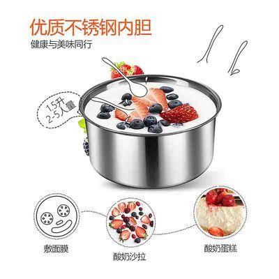 新款新品家用酸奶机7分杯1.5升大容量智能全自动纳豆机米酒机不锈