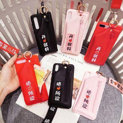 收纳多功能零钱包OPPOReno3pro手机壳A11X挂绳K5硅胶套Z9X软壳r15
