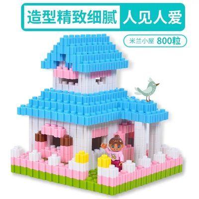畅销6-13岁儿童18MM钻石积木颗粒拼插拼装玩具小孩子益智创意男孩