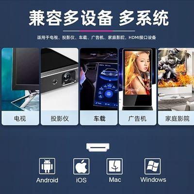 2020爆款腾讯四核4K高清同屏器苹果安卓通用手机电视投屏器投影仪