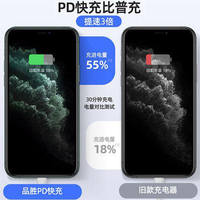 新款新品品胜苹果18W快充PD充电器头iPhone11套装30X快速XSMax手