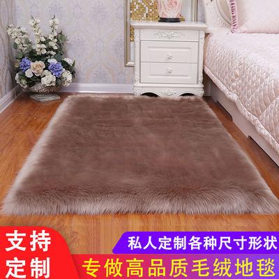 加厚长毛绒地毯卧室飘窗沙发垫阳台地垫客厅房间床边仿羊毛毯家用