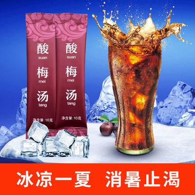 【60条特价抢】老北京酸梅汤酸梅粉冲饮速溶解暑汤消食开胃饮料