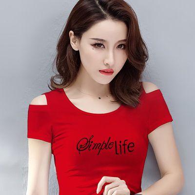 短袖t恤女露肩2020夏季新款漏肩紧身上衣圆领韩版修身百搭打底衫