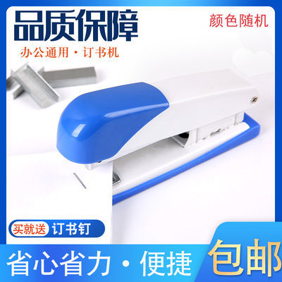 【送针】标准12号订书机办公室省力订书针学生装订器纸张订书器