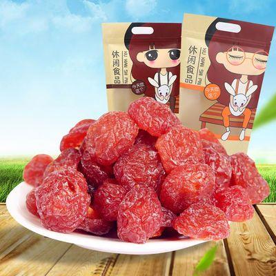 万果季食品半梅干500g 酸甜半边梅话梅梅子梅干蜜饯果脯零食118g