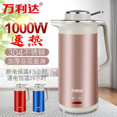 万利达烧水壶保温电热水壶家用电水壶自动断电热水壶不锈钢烧水壶