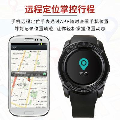 新款新品手表男学生电话手表女防水定位上网插卡成人儿童智能手环